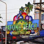 Phuket, a personal choice